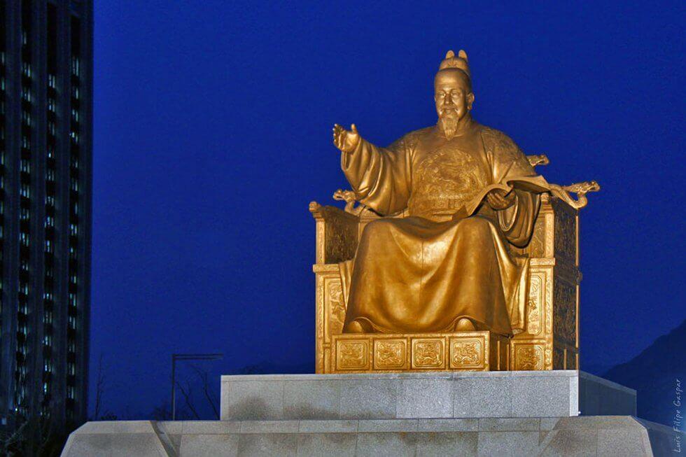 Aprendizados da Coreia do Sul Rei Sejong